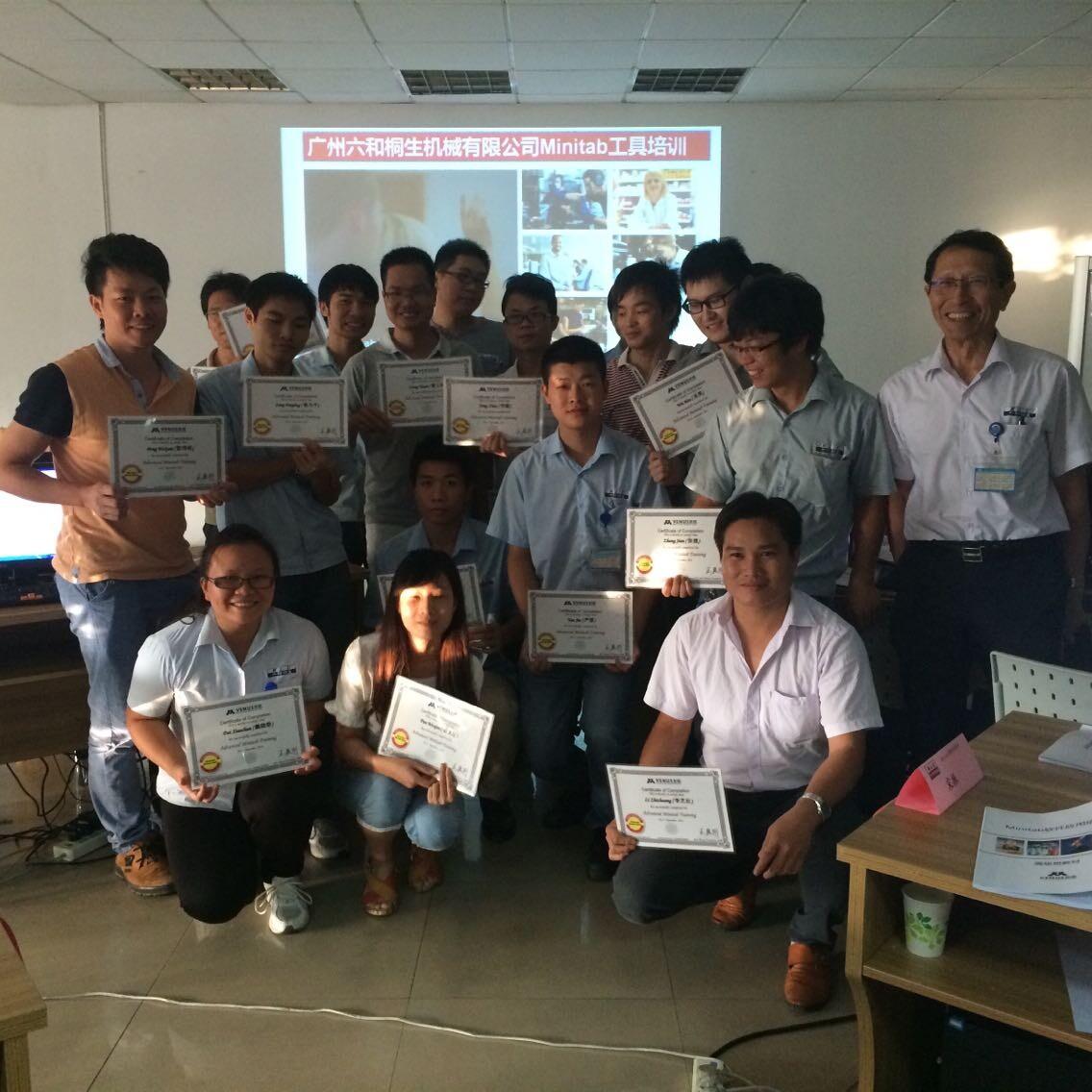 Advanced Minitab Course-Courses-DFSS & Lean Six Sigma